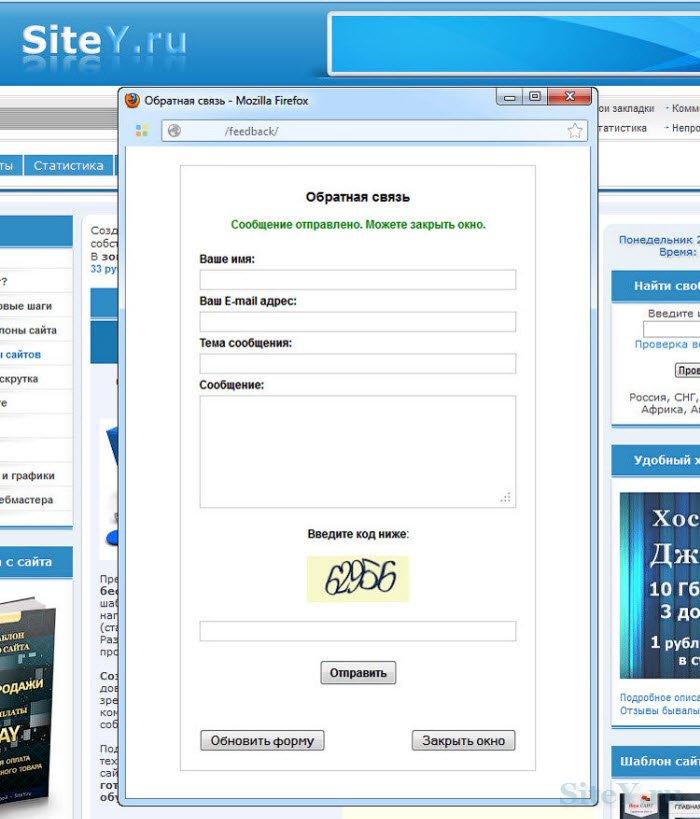 установка wordpress на локальный хостинг денвер