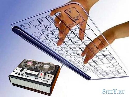 Скачать программы для компьютера защита