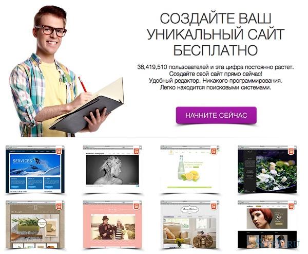 Создать сайт бесплатно по шаблону notepad