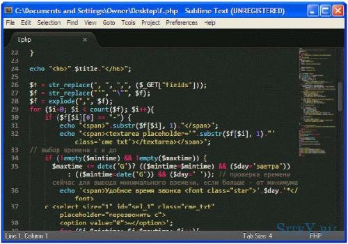 Редакторы HTML-кода для вёрстки сайтов.
