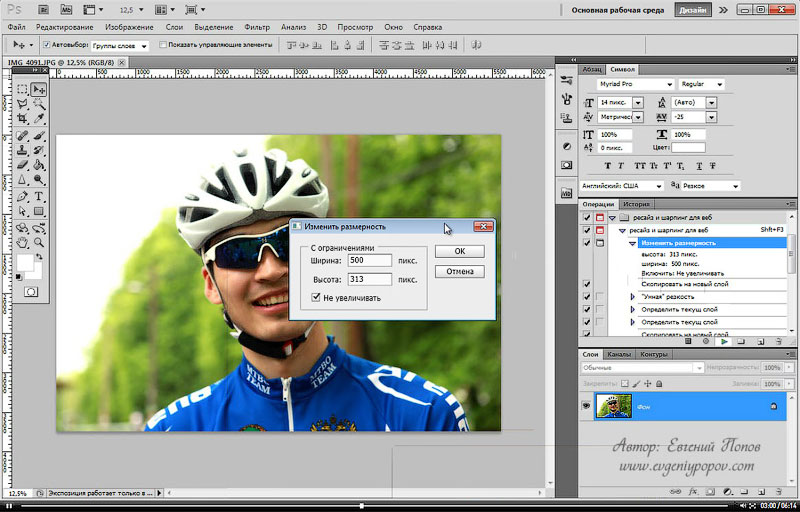 программы для улучшения резкости фотографий