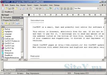 Текстовый редактор ConTEXT