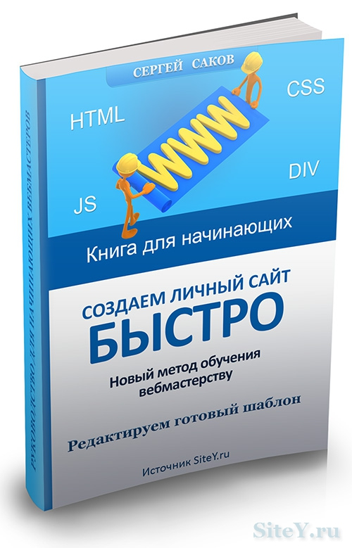 pdf hepatitis