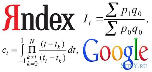 Математические модели поисковых систем