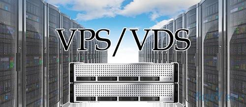 Отличие хостинга от vps хостинга сколько на одном хостинге можно разместить доменов