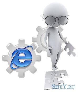 Создание сайта - этап развития бизнеса