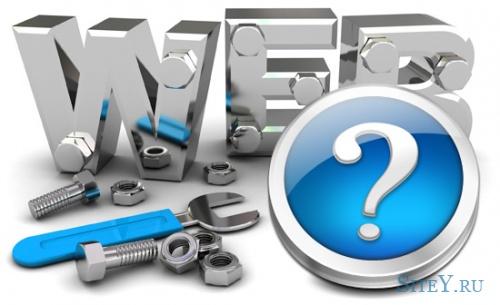 Создание сайта: каким должен быть ресурс и кто его должен создавать