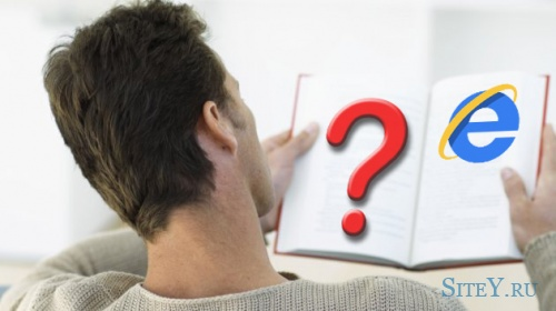 Что нужно знать при заказе сайта?