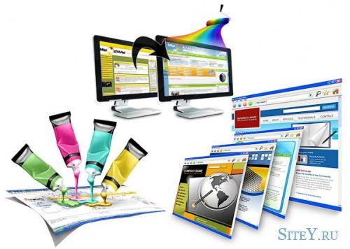 Редизайн и оптимизация сайта.