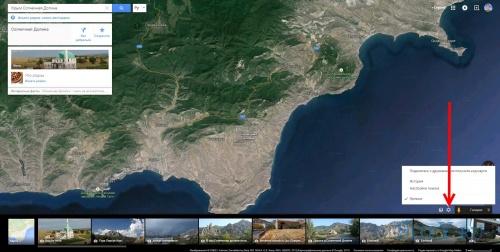 Разместить карту местности Google на сайте. Узнать координаты объекта.