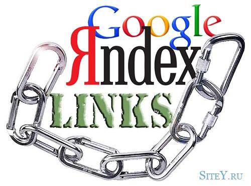 Размещение ссылок в каталогах в эпоху новых поисковых алгоритмов.