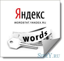 Видео. Подбор ключевых слов под поисковые запросы.