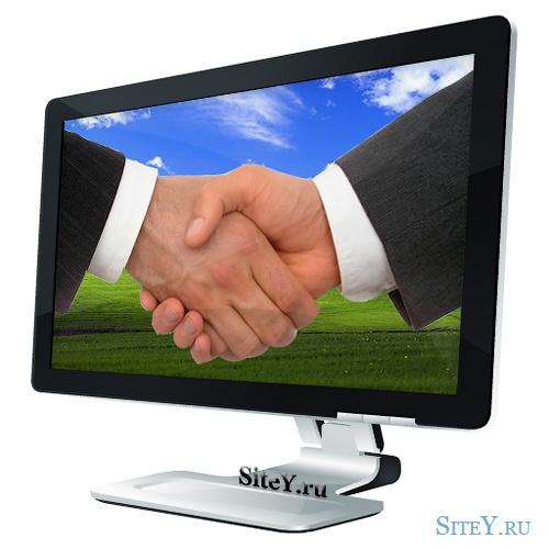 Реклама на личном сайте - прямое сотрудничество с рекламодателями.