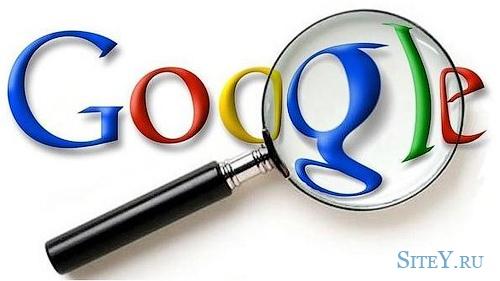 картинки поисковая система гугл