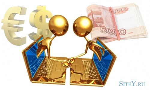 Заработок на личном сайте с помощью партнерских программах. Реферальные ссылки.