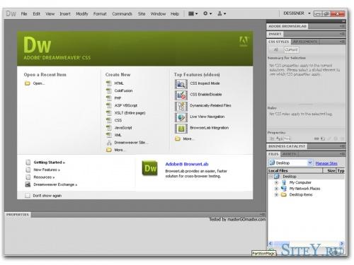Программы для верстки веб-страниц.