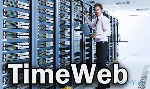 Хостинг оптимизирующий структуру сайтов и их продвижение. Ускоритель сайтов.