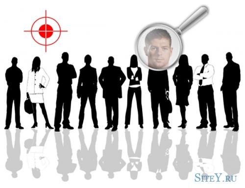 Поиск частного специалиста по созданию сайтов. Фрилансеры.