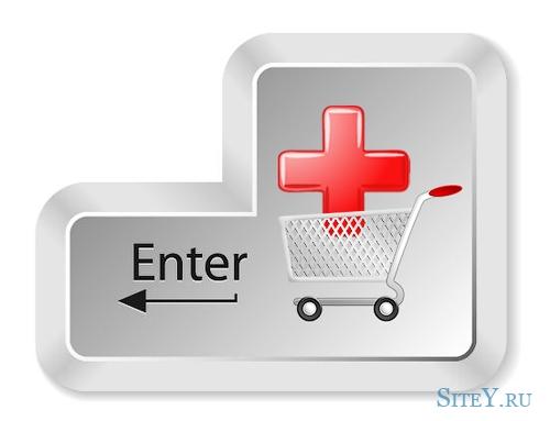 Выгода при создании Интернет магазина. Расходы и доходы.