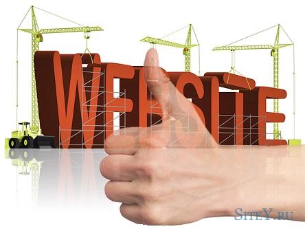 Как сделать хороший веб-проект или одностраничный сайт - Landing page.
