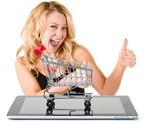 Привлечение посетителей в интернет магазин. Постоянные клиенты.