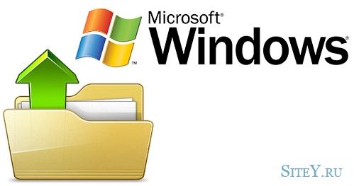Расширения и ассоциация файлов Windows.