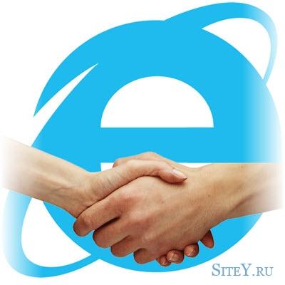 Взаимопонимание заказчика и разработчика сайта.