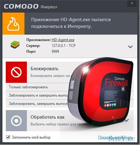 Межсетевой экран, брандмауэр Comodo Firewall