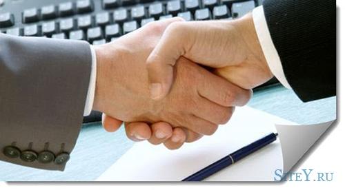 Экономика партнерства в сети Интернет.