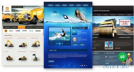 Эффективный сайт - успешный бизнес