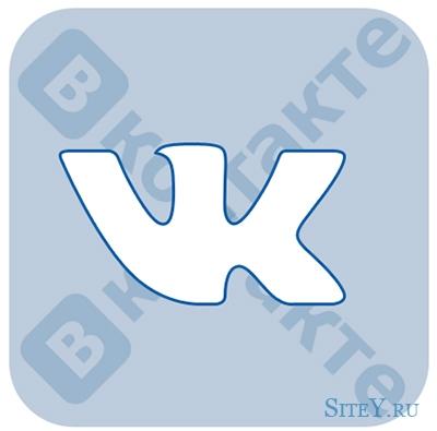 Социальная сеть ВКонтакте меняет свой дизайн.