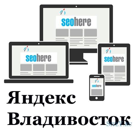 Новый алгоритм Яндекса 2016. Требования к адаптивному дизайну сайта.