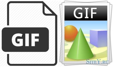 Особенности изображений GIF формата.
