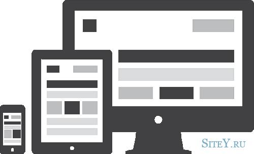 Основы адаптивного веб-дизайна.
